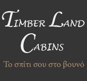 logo-timberlandcabins2